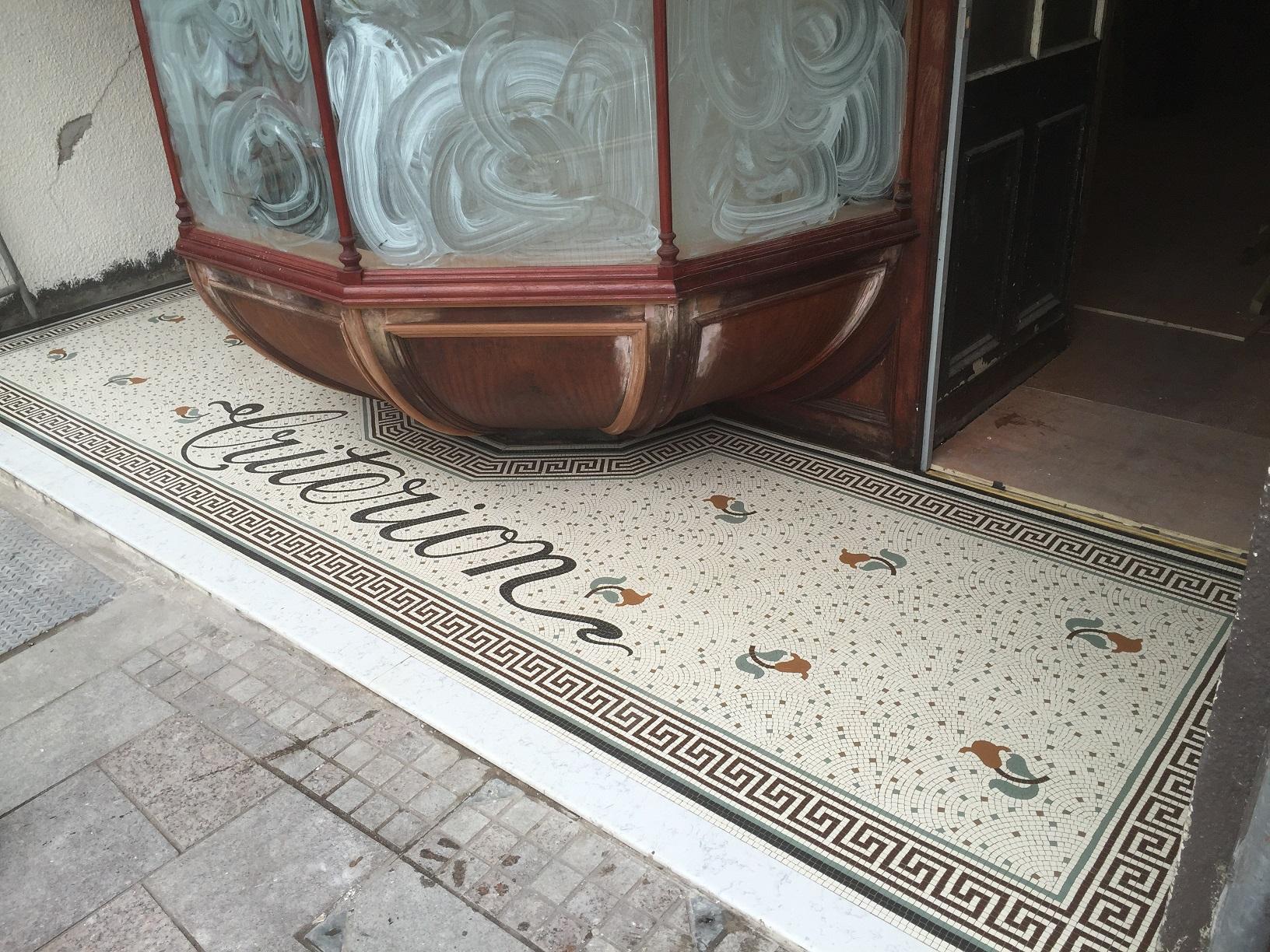 Original-Mosaic-Criterion-Pontypridd