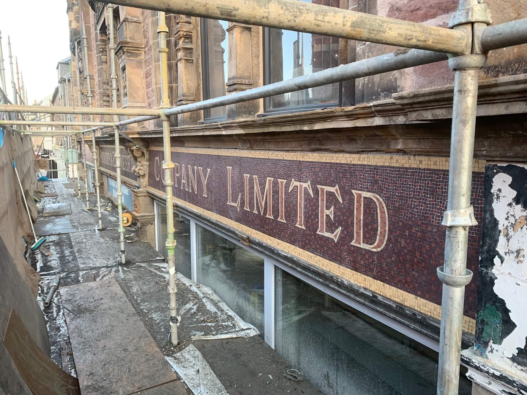 Academy-Street-Inverness-1-mosaic-restoration
